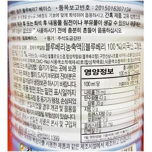 블루베리농축액(참존 835ml)/농축액/식자재용/업소/원