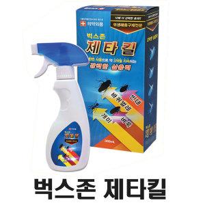 벅스존 제타킬  진드기 벼룩 바퀴벌레 개미해충퇴치