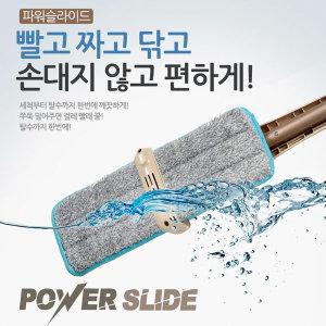 청소용품 밀대걸레 물걸레 청소기 극세사 대걸레