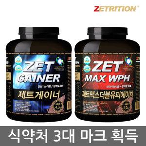 제트리션 단백질 헬스보충제 / 게이너 프로틴 쉐이크