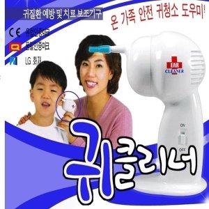 전동 귀파개 귀후비개 귀청소 건전지 휴대용 클리너
