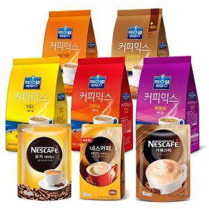 동서/네슬레/자판기용 커피믹스/업소용