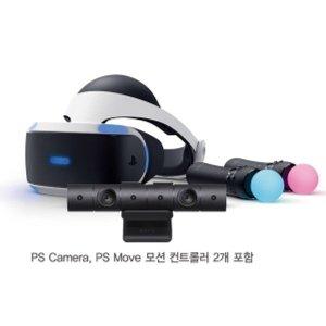 PlayStationVR / PSVR /3번 세트/카메라 무브