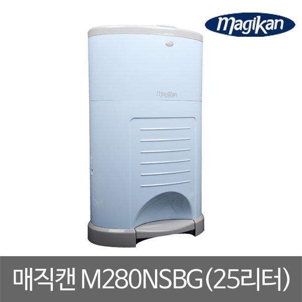 매직캔 휴지통 M280NSBG (25리터 기저귀용) 냄새차단