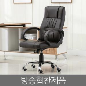 무료배송)BLMG사무용의자B100/학생/컴퓨터/책상/중역
