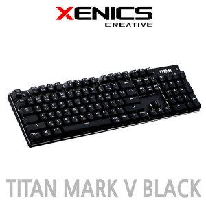TITAN MARK V BK (청축) 게이밍/게임용/기계식/키보드