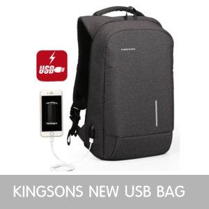 신상 킹손 Kingsons USB 스마트 백팩 방수 충전