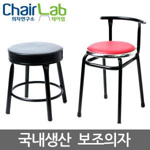 보조의자/간이의자/환의자/의자