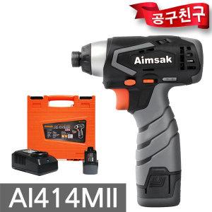 아임삭 AI414MII 임팩트드릴 2.0AH배터리2개 충전드릴