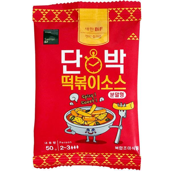 단박 떡볶이소스50g (2~3인분)/전문점맛/스마일배송