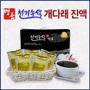 천기누설 자연산 개다래 진액 (특 A급) 90ml/60포