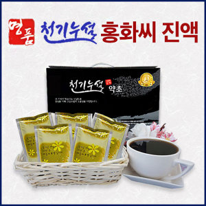 천기누설약초 홍화씨 진액 / 90ml 60포 (특A급 )