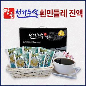 천기누설약초 자연산 흰민들레 진액/90ml 60포(특A급)
