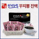 천기누설약초 꾸지뽕  진액 / 90ml  60포 (특 A급 )