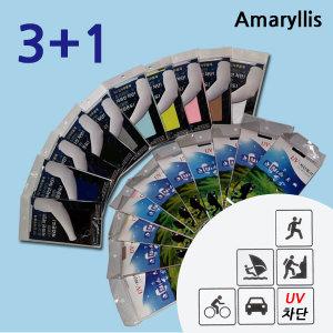 3+1 3D 입체 무봉제 최고급 기능성 아마릴리스 쿨토시