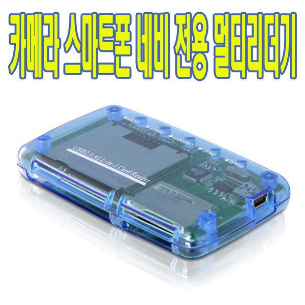 SD메모리카드 CF카드 닌텐도 네이게이션 카드 리더기
