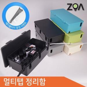 멀티탭정리함 전선정리함 멀티탭 전선 정리 블랙