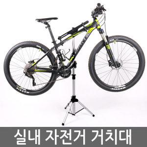 자전거거치대 자전거용품 자전거캐리어 자전거 보관대