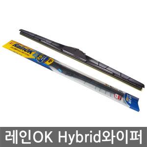 불스원 레인 OK 하이브리드 와이퍼/자동차 관리 용품
