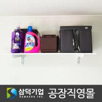 다용도실 선반_높이조절_공장직영_품질보증