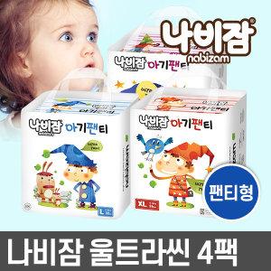 나비잠 울트라씬(팬티)4팩 모음