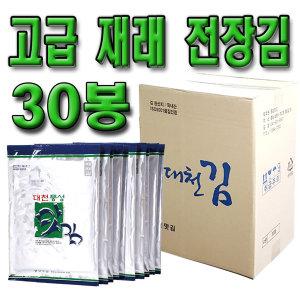 대천김/풍성맛김/무료배송/재래전장김30봉