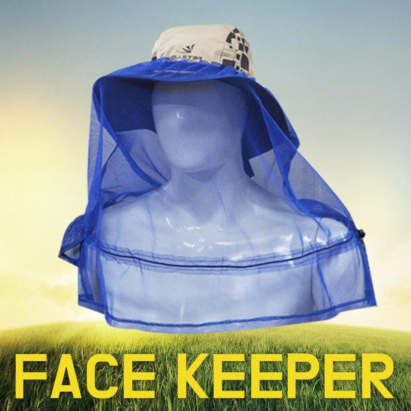 나스카페이스키퍼 해충퇴치 햇빛가리개 방충망