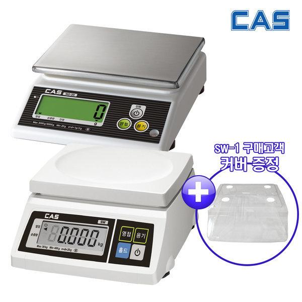 카스전자저울 SW-1/단순중량/주방저울/SW/SW-1S/제과