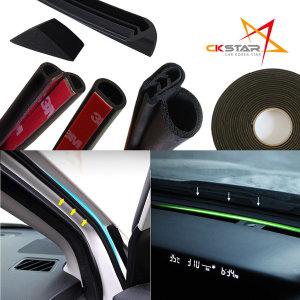 자동차소음 풍절음 방음 방진 방음재 소음차단
