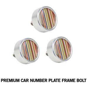 자동차 번호판볼트 알루미늄 번호판가드 튜닝볼트