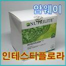 암웨이 인테스티플로라7  120포 (유산균)