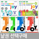 그래머 멘토 선택 / Longman Grammar Mentor Joy  start plus  (최신개정판) /  선택구매