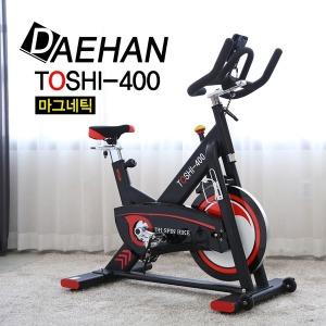 마그네틱클럽용 스핀바이크 헬스싸이클 TOSHI-400