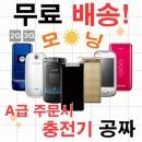 중고폰/2G폰/3G폰/폴더폰/터치폰/효도폰/학생폰/다량