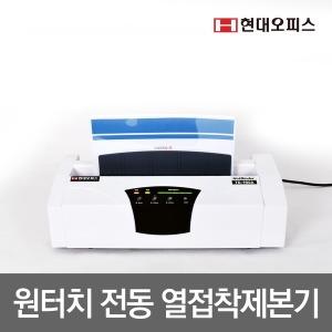 신제품 열제본기 TD-900A 자동압착/최대400매/냉각팬