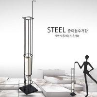 스틸 컵수거함/커피자판기 종이컵 정수기 일회용컵
