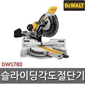 디월트 슬라이딩각도절단기/DWS780/12인치/톱날포함/