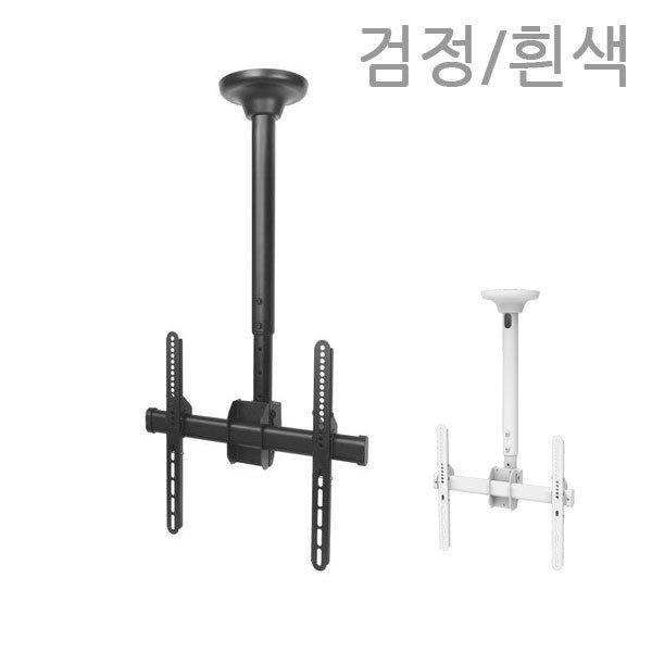 32~55인치 TV 티비 천정브라켓 거치대 CLB-440F