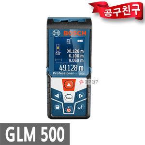 보쉬 GLM500 레이저거리측정기경사측정50M GLM50후속
