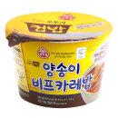 맛있는 오뚜기 컵밥 양송이 비프카레밥 280g
