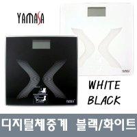 야마사/디지털/체중계/YA-9373/다이어트/화이트/블랙