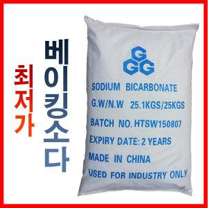 베이킹소다 25KG/친환경세제/중조/구연산/과탄산소다