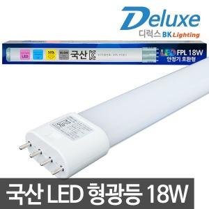 LED형광등 LED전구 LED방등 거실등 36W대체