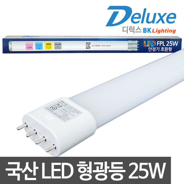 LED형광등 LED전구 LED방등 거실등 55W대체