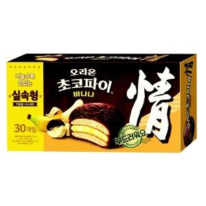 초코파이 바나나 30개입