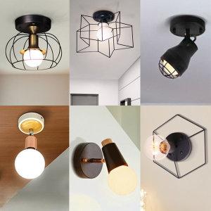 한사랑조명/조명/LED/방등/벽등/직부등/인테리어
