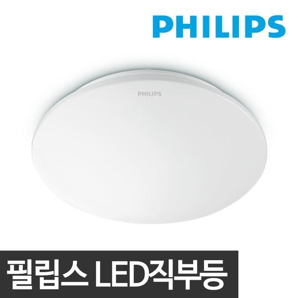 프리미엄 LED직부등 12W 주광색 베란다등 욕실등