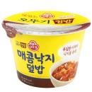 맛있는 오뚜기 컵밥 매콤낙지덮밥