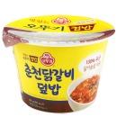 맛있는 오뚜기 컵밥 춘천닭갈비덮밥