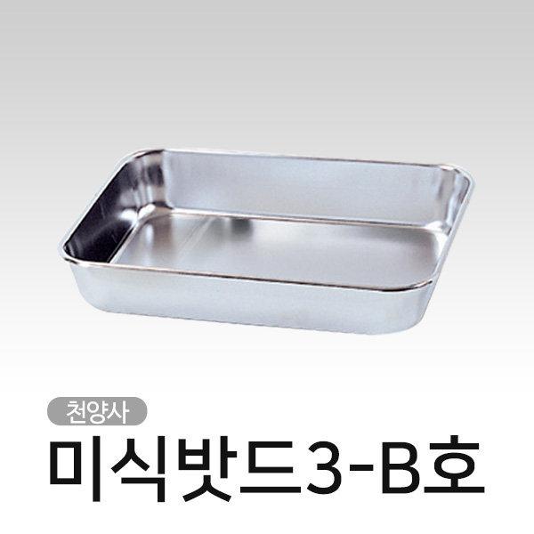 천양사 CY-1200 개무밧드(3-B호)/개무밧드/드레싱밧드